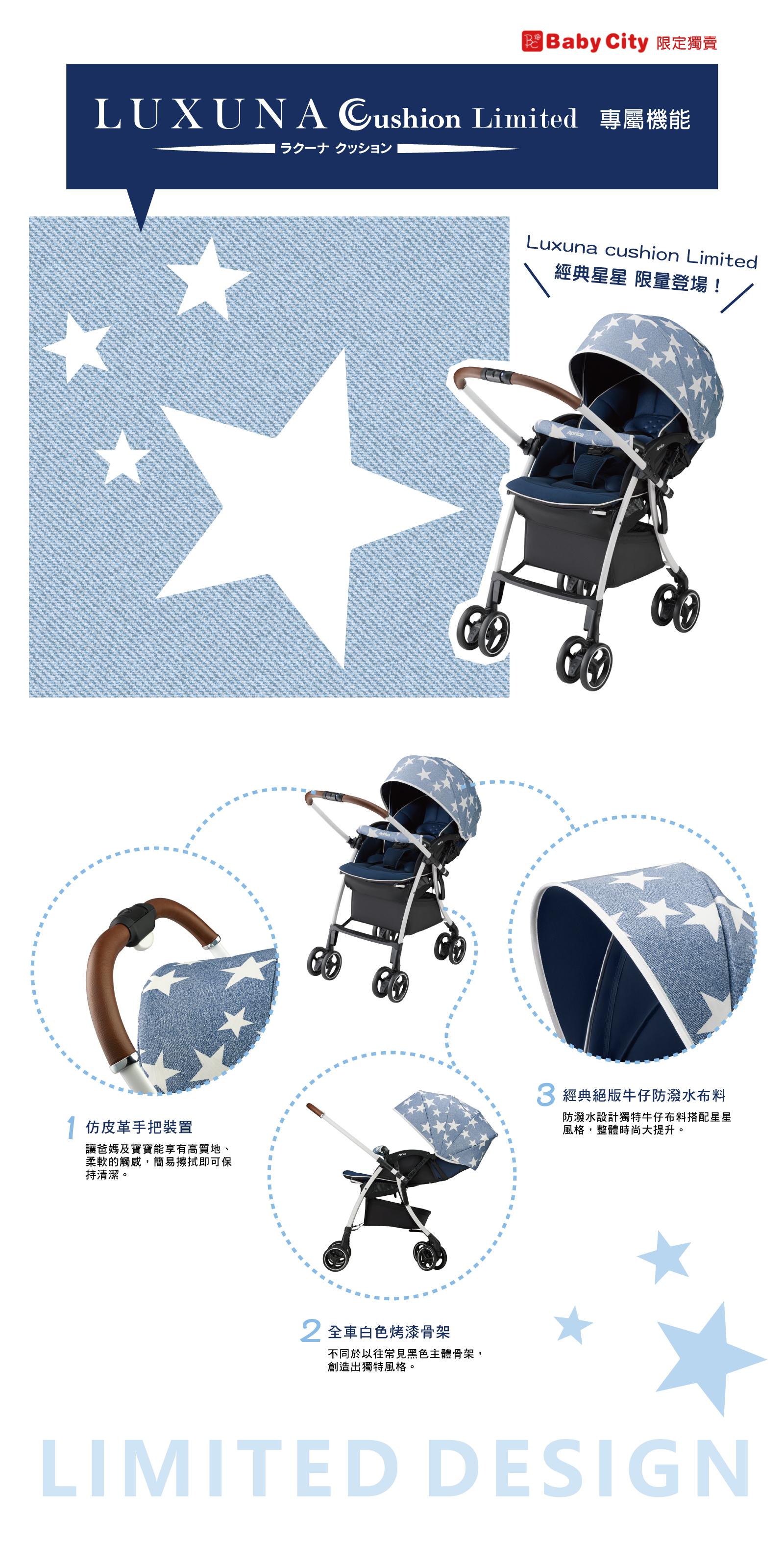 赤ちゃんを守るこだわりすくすくッション設計